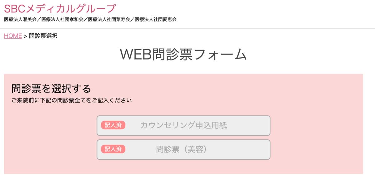 f:id:hideyoshi1537:20190702195101p:plain