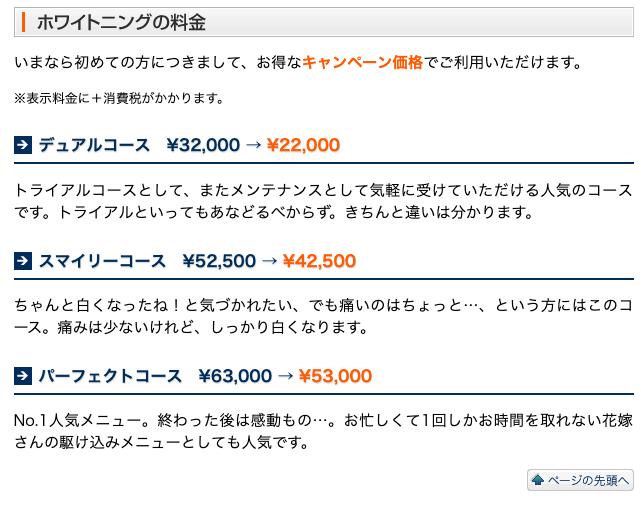 f:id:hideyoshi1537:20190704124110p:plain