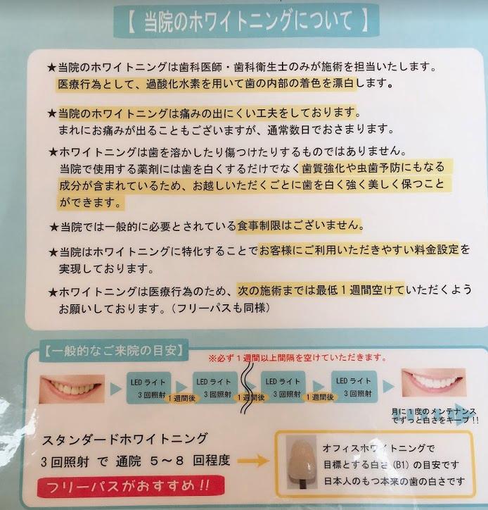 f:id:hideyoshi1537:20190704131556p:plain
