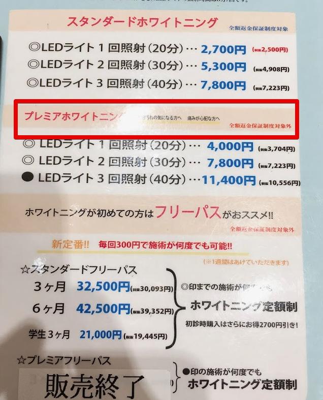 f:id:hideyoshi1537:20190704132428p:plain