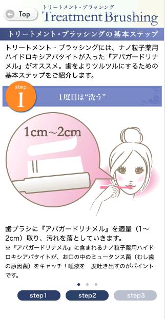 f:id:hideyoshi1537:20190705084752p:plain