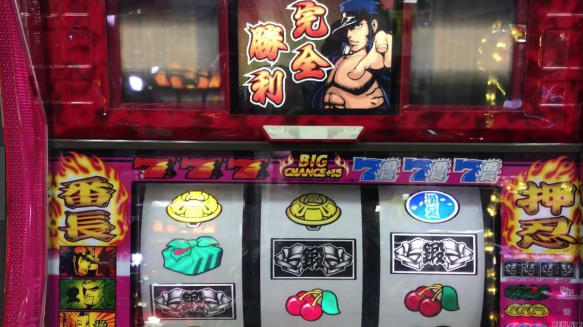 f:id:hideyoshi1537:20190712213145p:plain