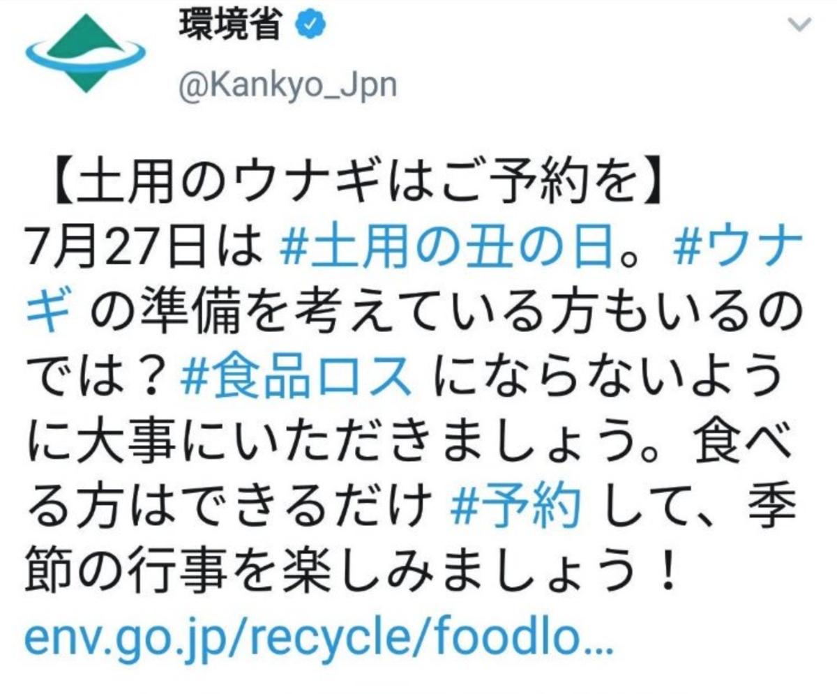 f:id:hideyoshi1537:20190725102121p:plain