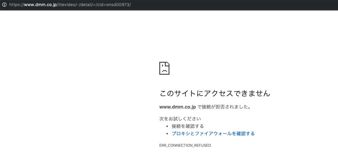 f:id:hideyoshi1537:20190731163930p:plain