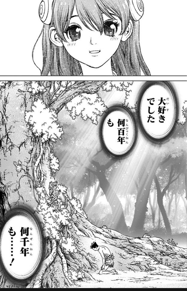 f:id:hideyoshi1537:20190731170338p:plain
