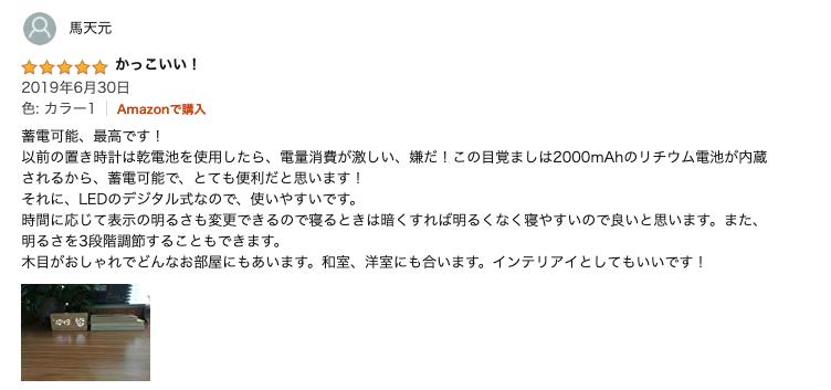 f:id:hideyoshi1537:20190802092531p:plain