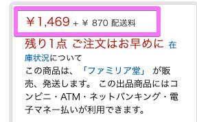 f:id:hideyoshi1537:20190802103329p:plain