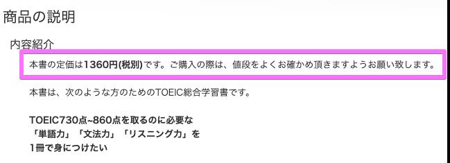 f:id:hideyoshi1537:20190802103346p:plain