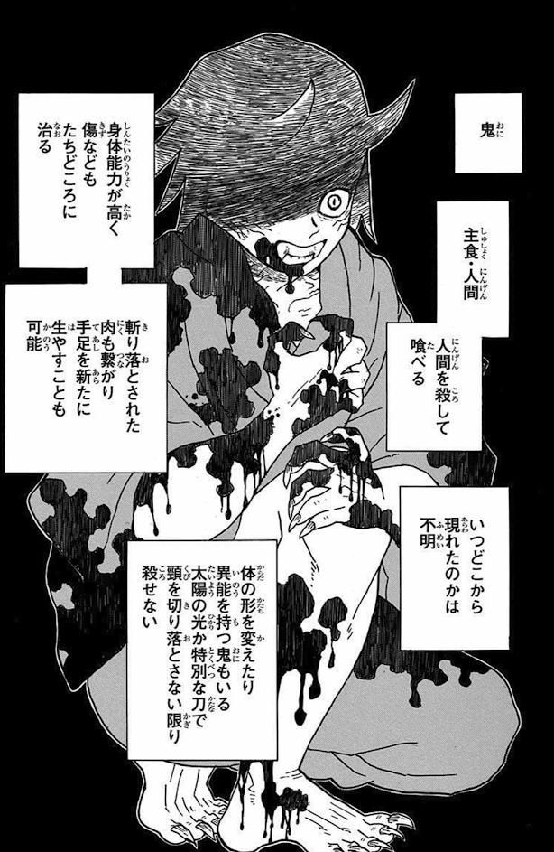 f:id:hideyoshi1537:20190802151646p:plain