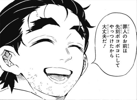 f:id:hideyoshi1537:20190808204447p:plain