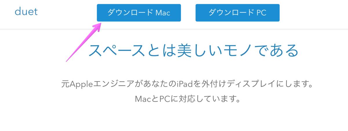 f:id:hideyoshi1537:20190809081910p:plain