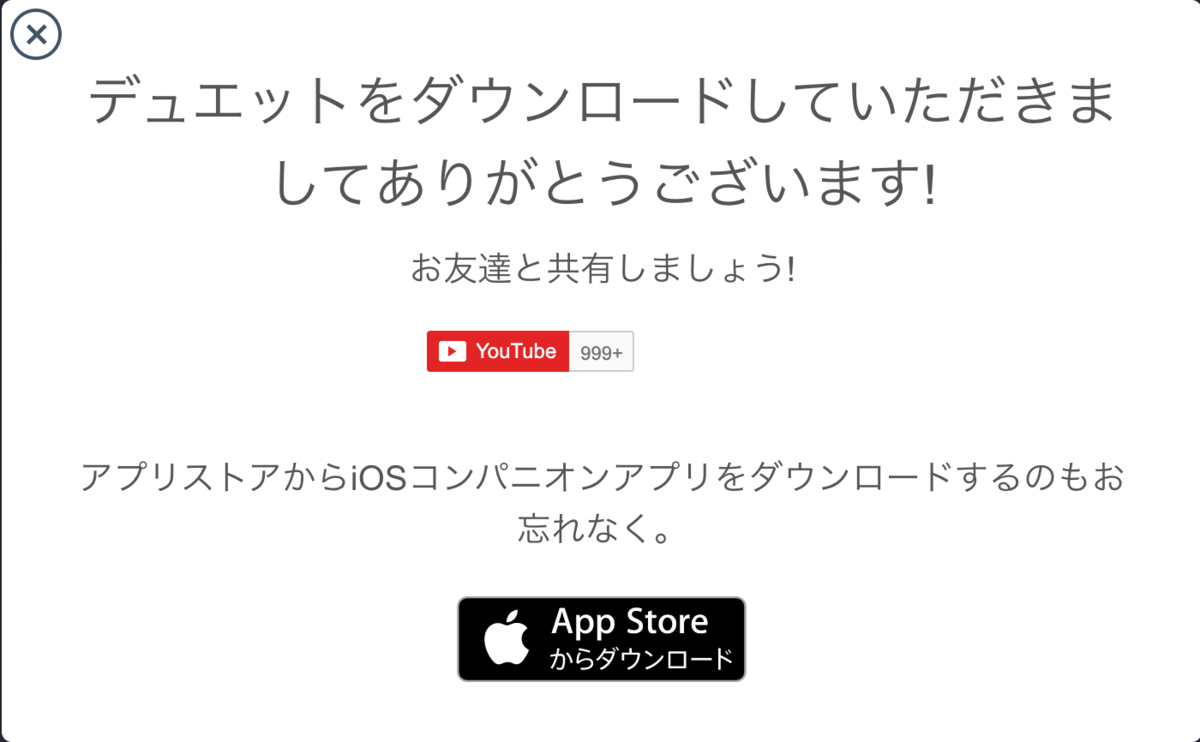 f:id:hideyoshi1537:20190809081943p:plain