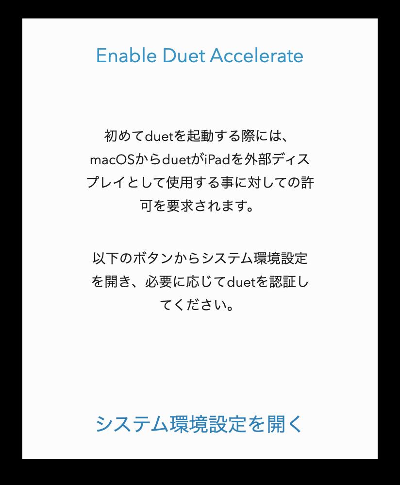 f:id:hideyoshi1537:20190809082226p:plain