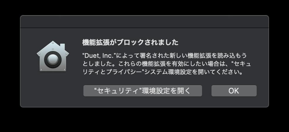 f:id:hideyoshi1537:20190809082244p:plain