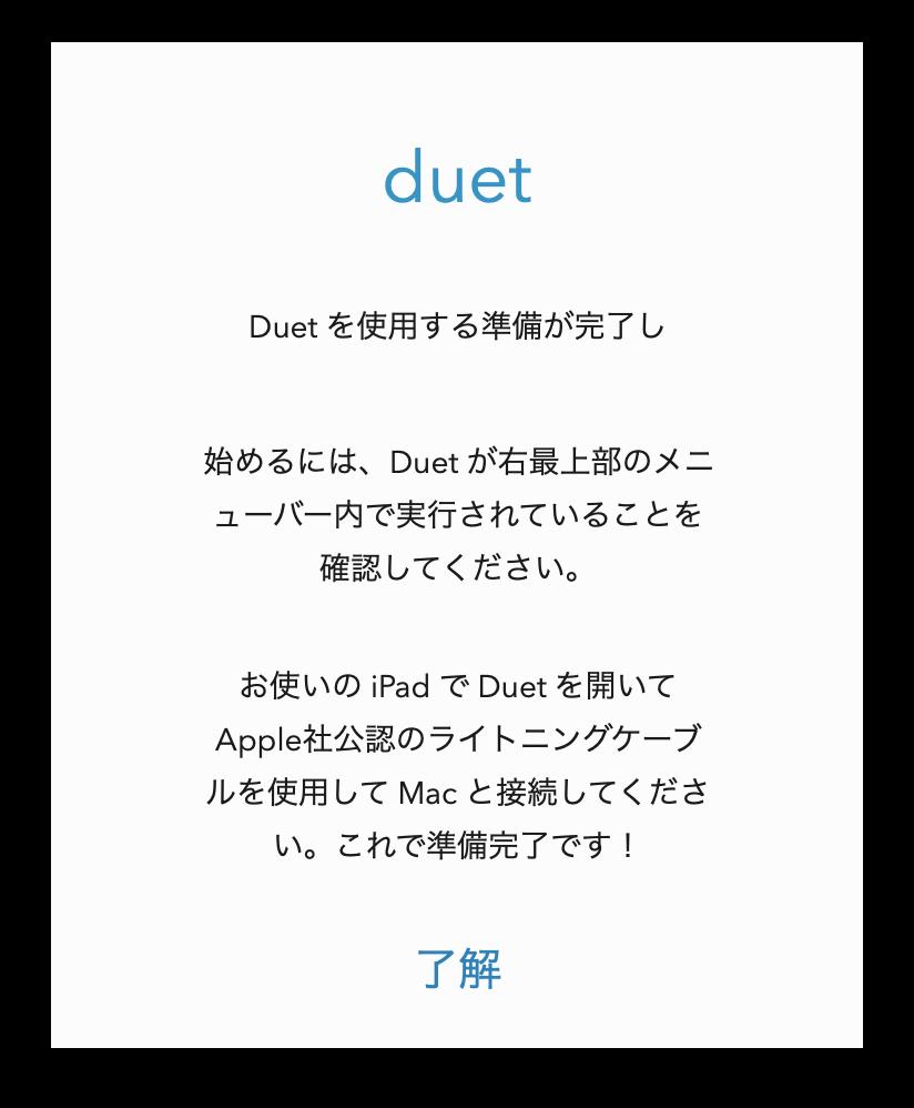 f:id:hideyoshi1537:20190809083520p:plain