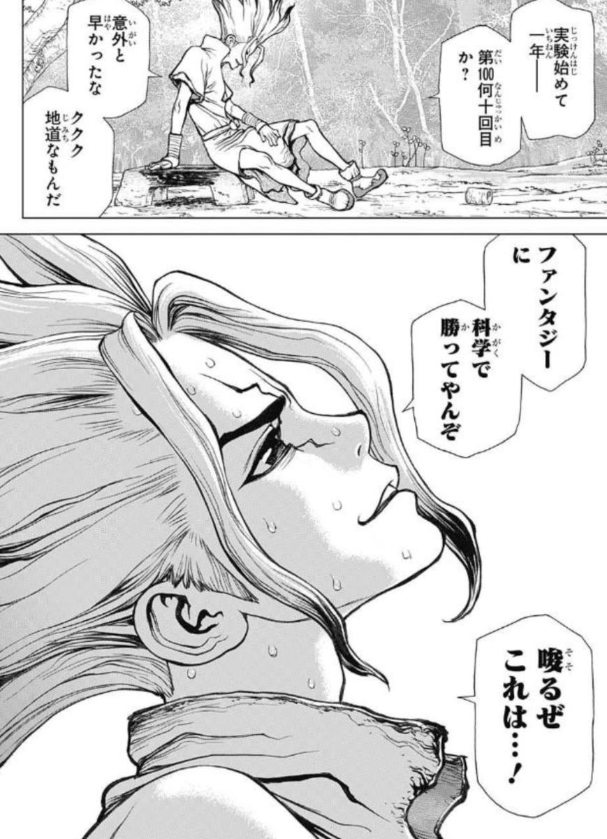 f:id:hideyoshi1537:20190815133149p:plain