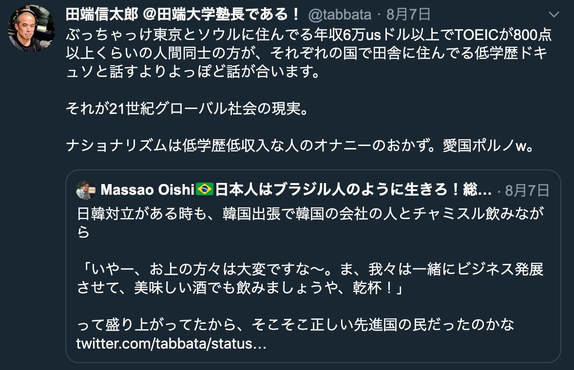 f:id:hideyoshi1537:20190826131429p:plain