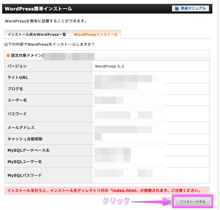 f:id:hideyoshi1537:20190831215930p:plain