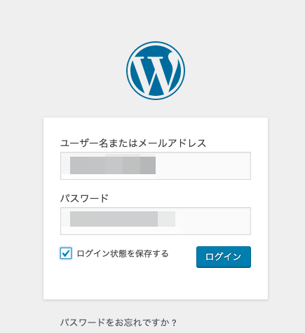 f:id:hideyoshi1537:20190831220454p:plain
