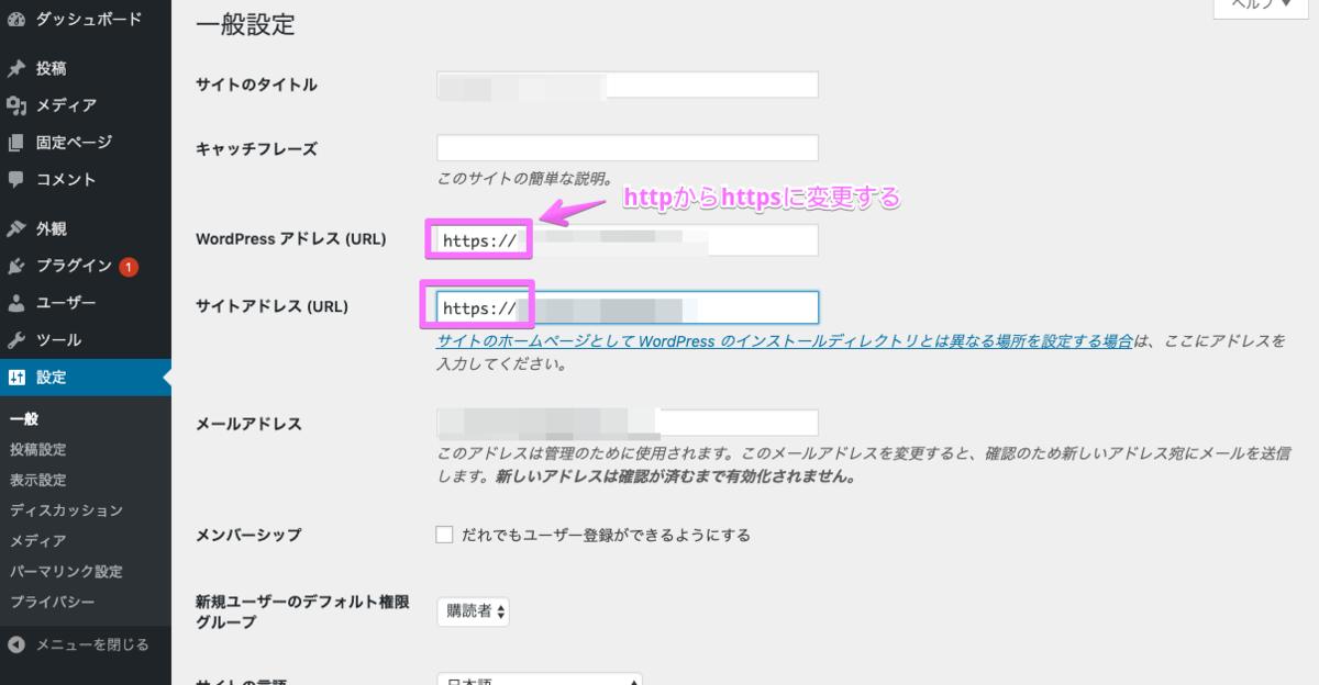 f:id:hideyoshi1537:20190831221931p:plain
