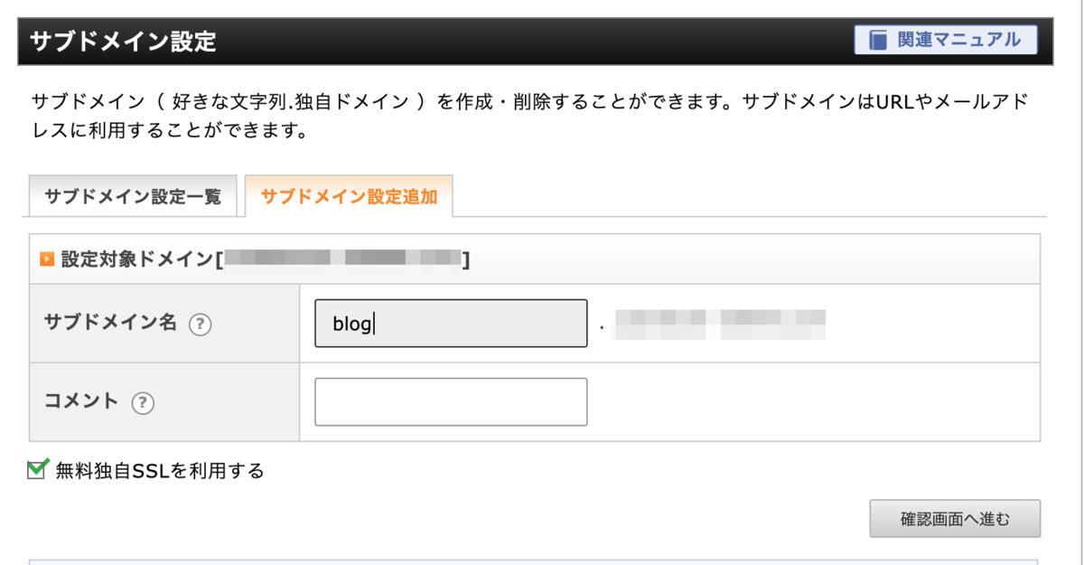 f:id:hideyoshi1537:20190901093102p:plain