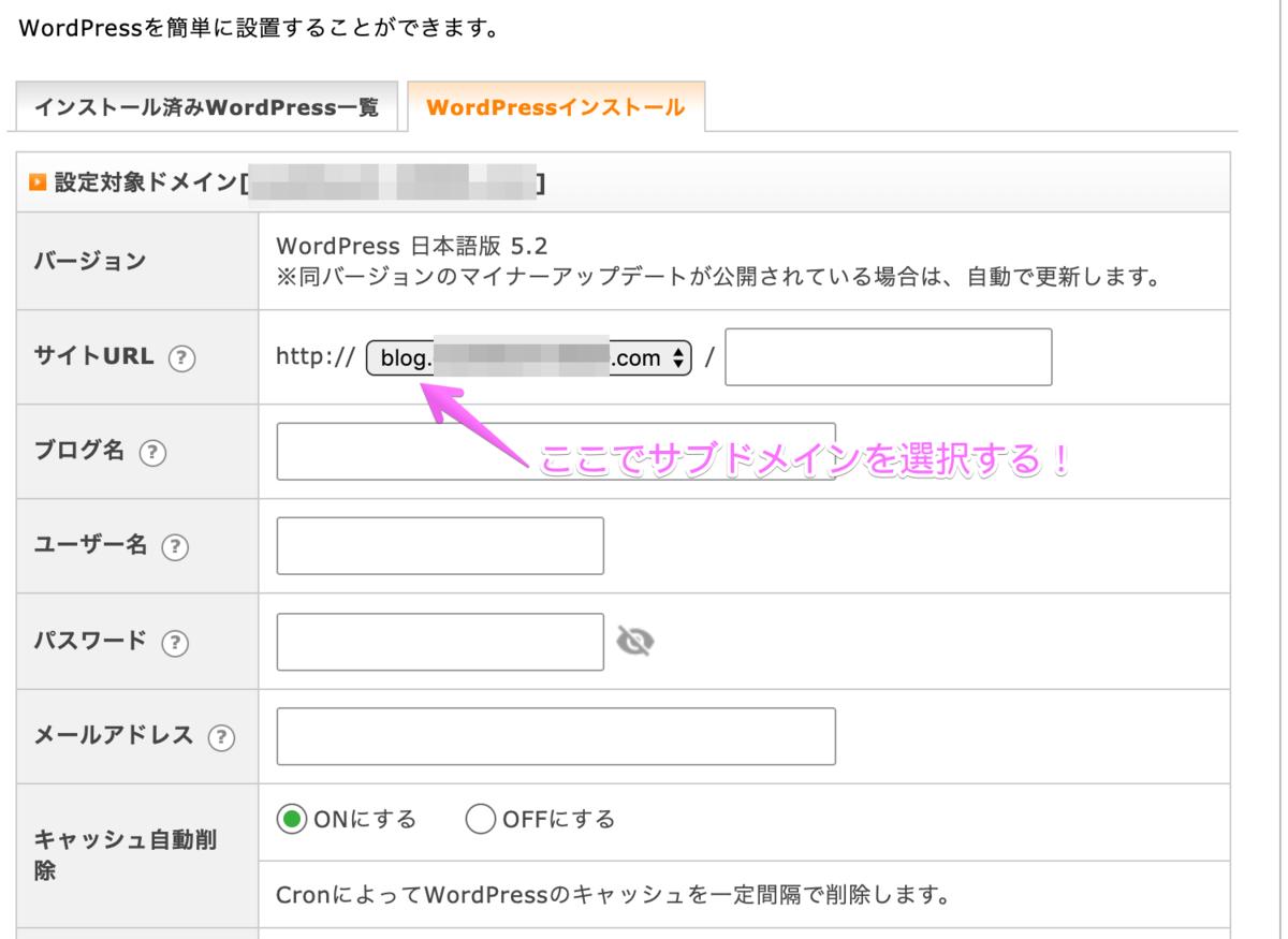 f:id:hideyoshi1537:20190901093232p:plain