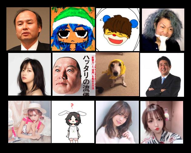 f:id:hideyoshi1537:20190901184032p:plain