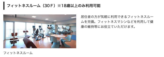 f:id:hideyoshi1537:20190915110630p:plain