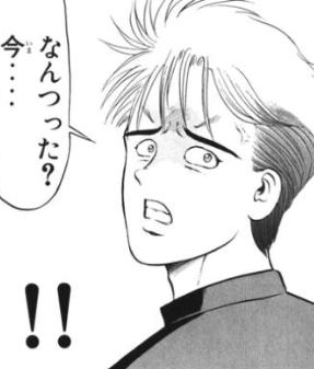 f:id:hideyoshi1537:20190923230309p:plain