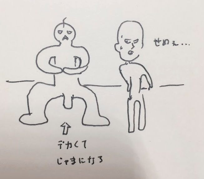 f:id:hideyoshi1537:20190928151705p:plain