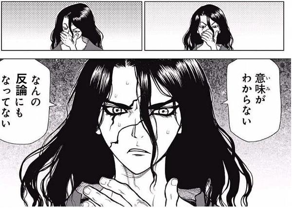 f:id:hideyoshi1537:20190930082804p:plain