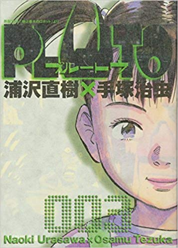 f:id:hideyoshi1537:20191003133456j:plain