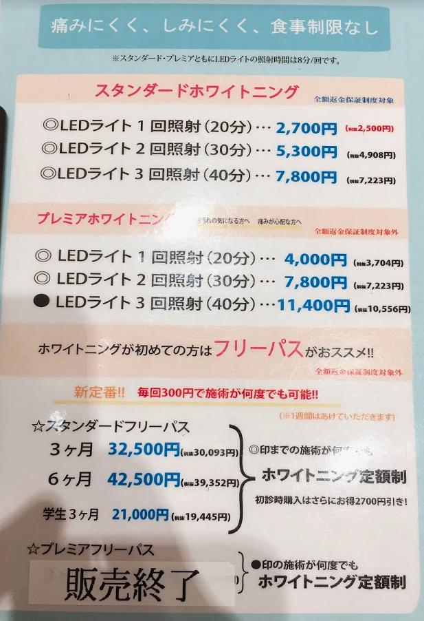 f:id:hideyoshi1537:20191003230716p:plain