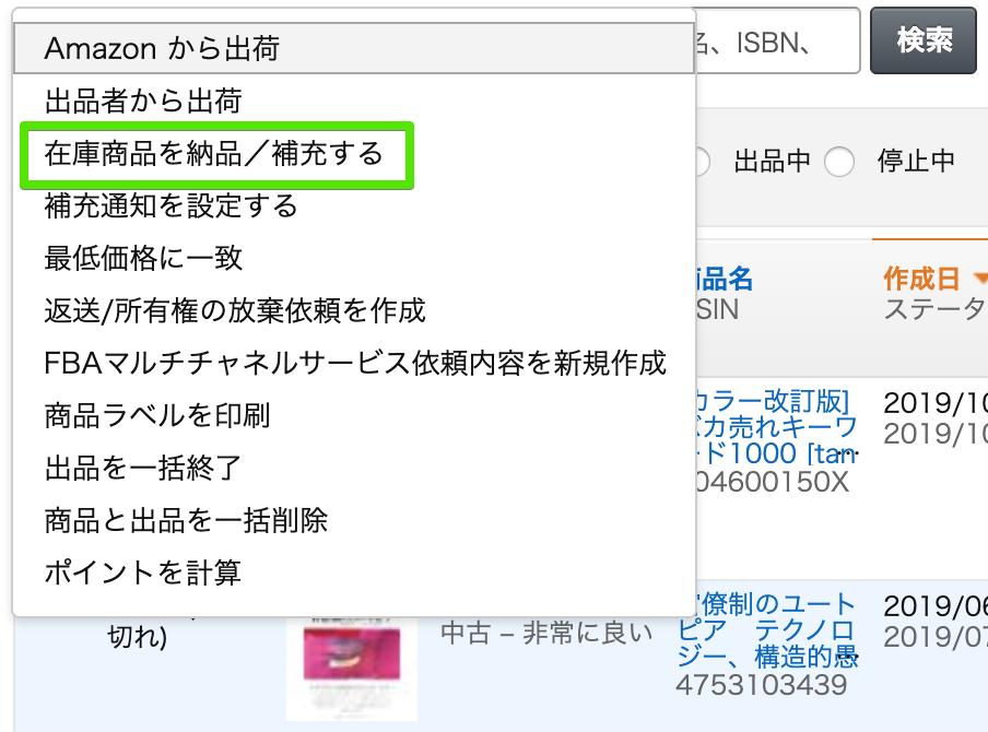 f:id:hideyoshi1537:20191017204126p:plain
