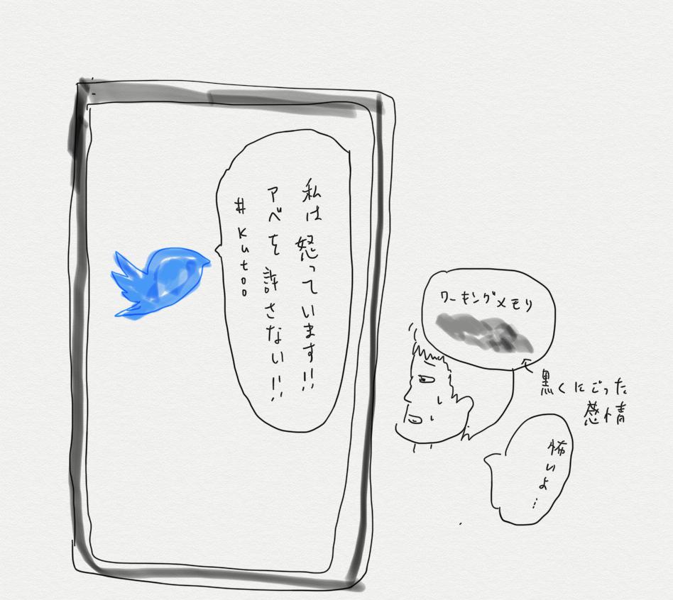 f:id:hideyoshi1537:20191022145924p:plain