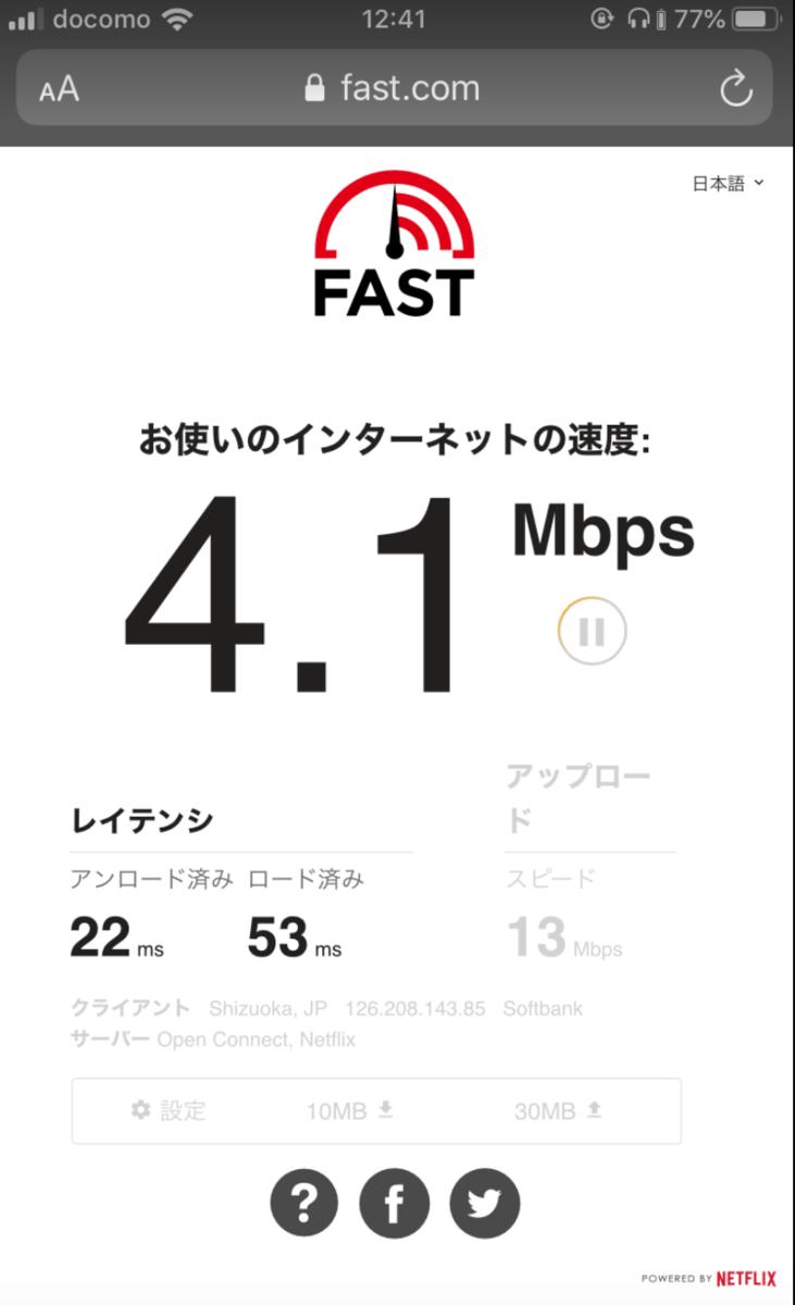 f:id:hideyoshi1537:20191025165008p:plain