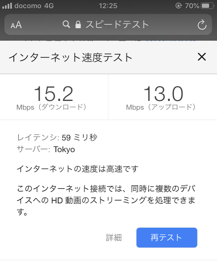 f:id:hideyoshi1537:20191025165801p:plain