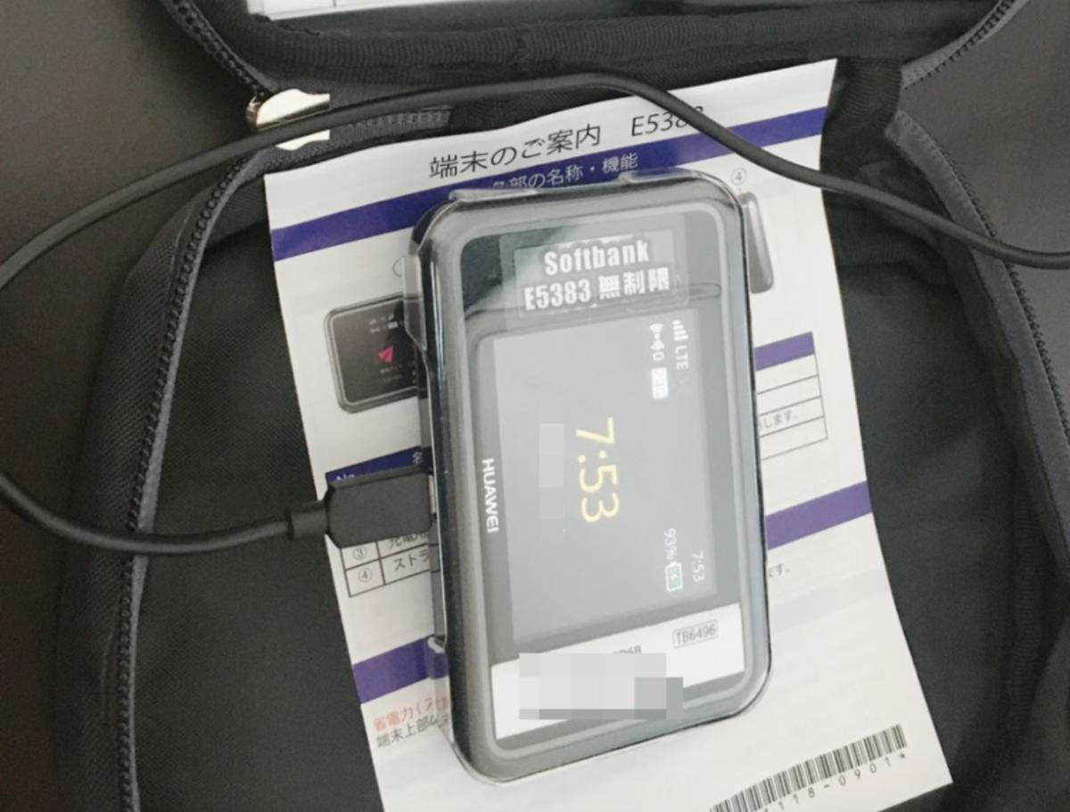 f:id:hideyoshi1537:20191025172332p:plain