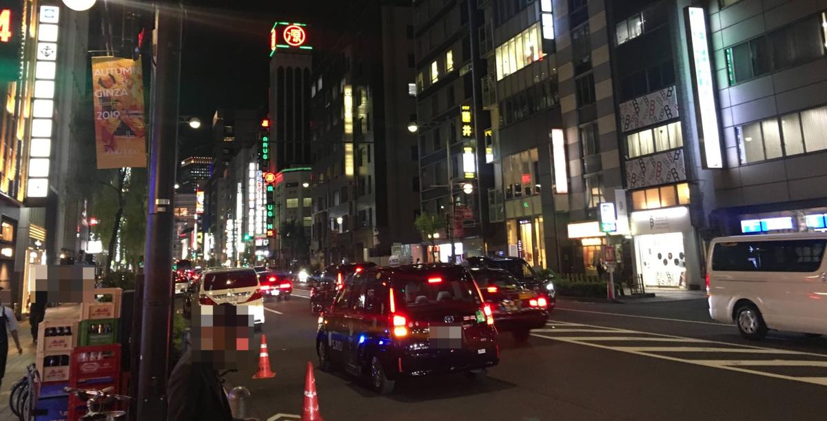 f:id:hideyoshi1537:20191102225148p:plain