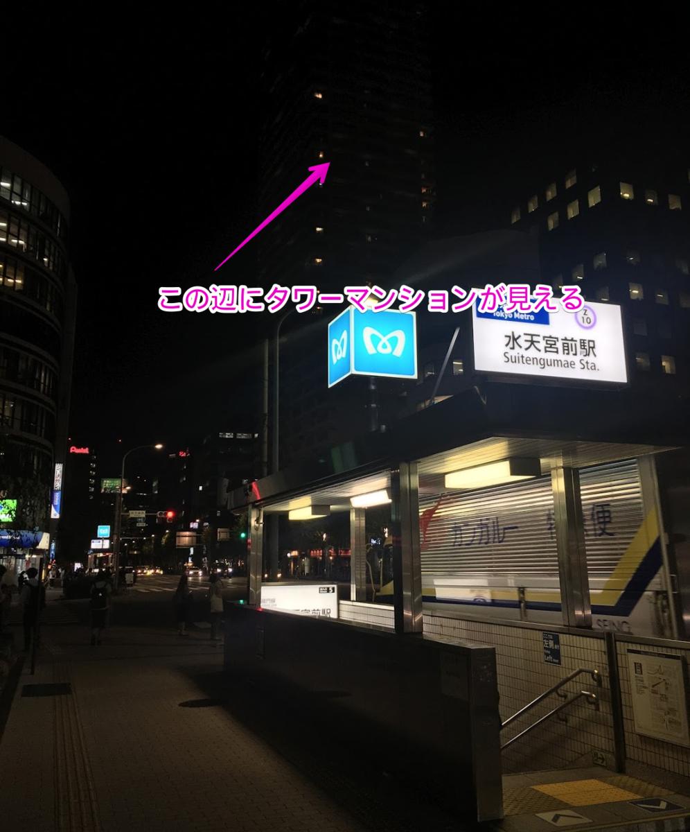 f:id:hideyoshi1537:20191102230242p:plain