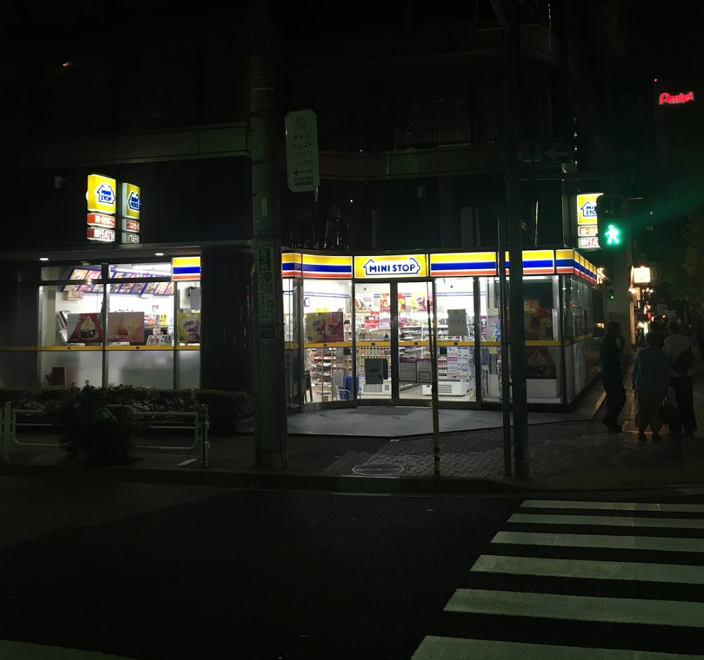 f:id:hideyoshi1537:20191102230644p:plain