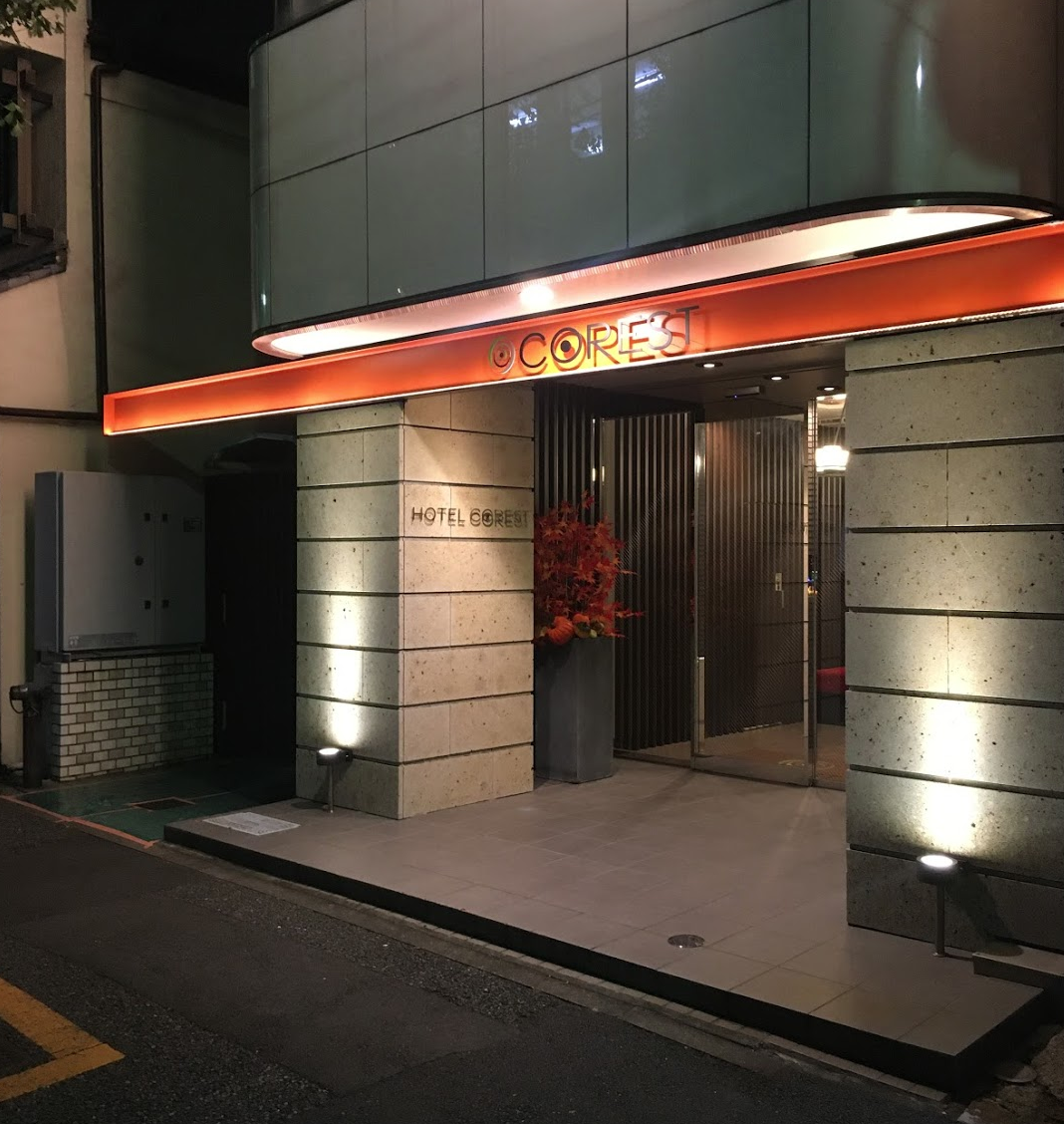f:id:hideyoshi1537:20191102230803p:plain