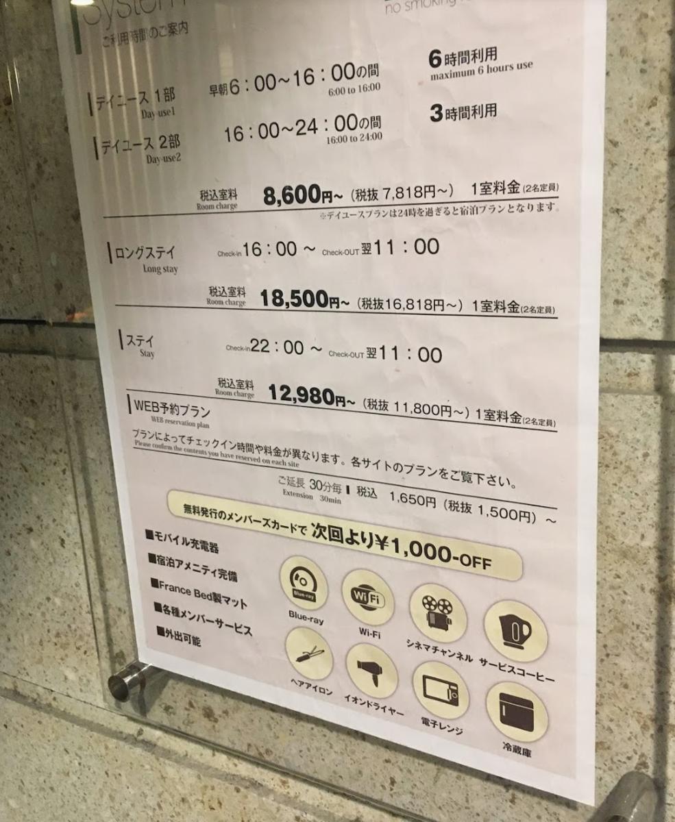 f:id:hideyoshi1537:20191102231018p:plain
