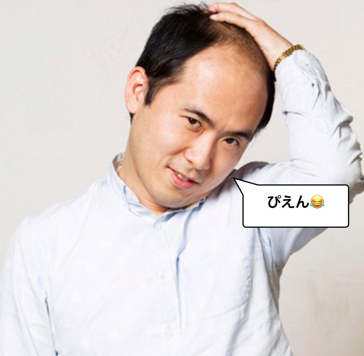 f:id:hideyoshi1537:20191111114015p:plain