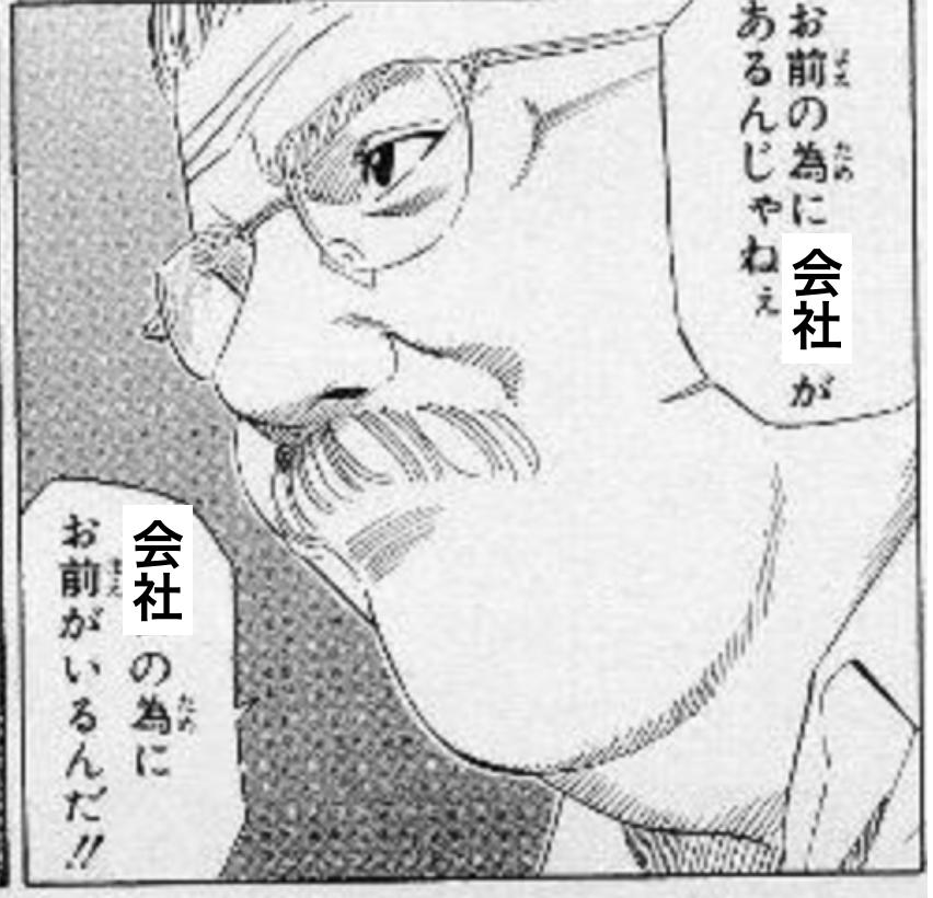 f:id:hideyoshi1537:20191119123349p:plain