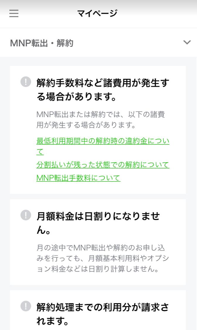 f:id:hideyoshi1537:20191130164028p:plain