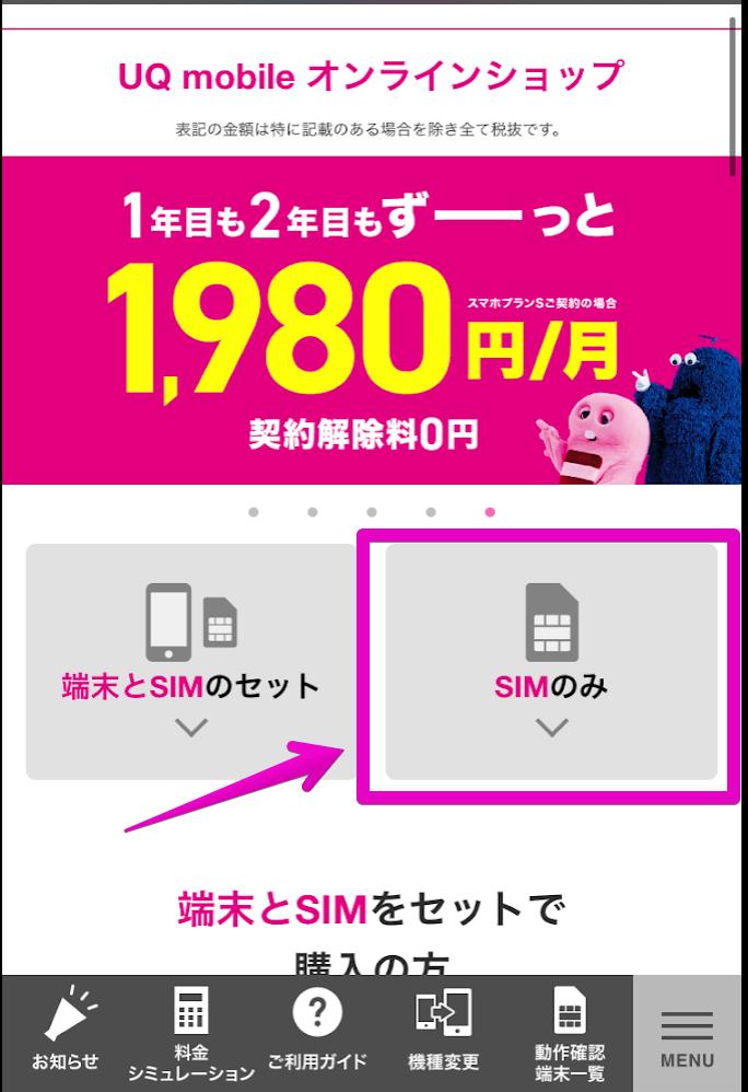 f:id:hideyoshi1537:20191130192531p:plain