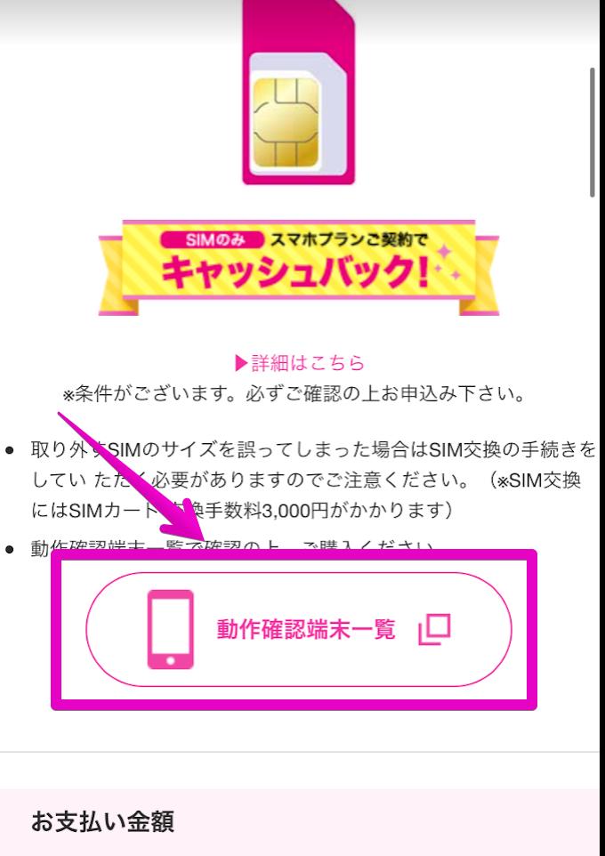 f:id:hideyoshi1537:20191130192647p:plain