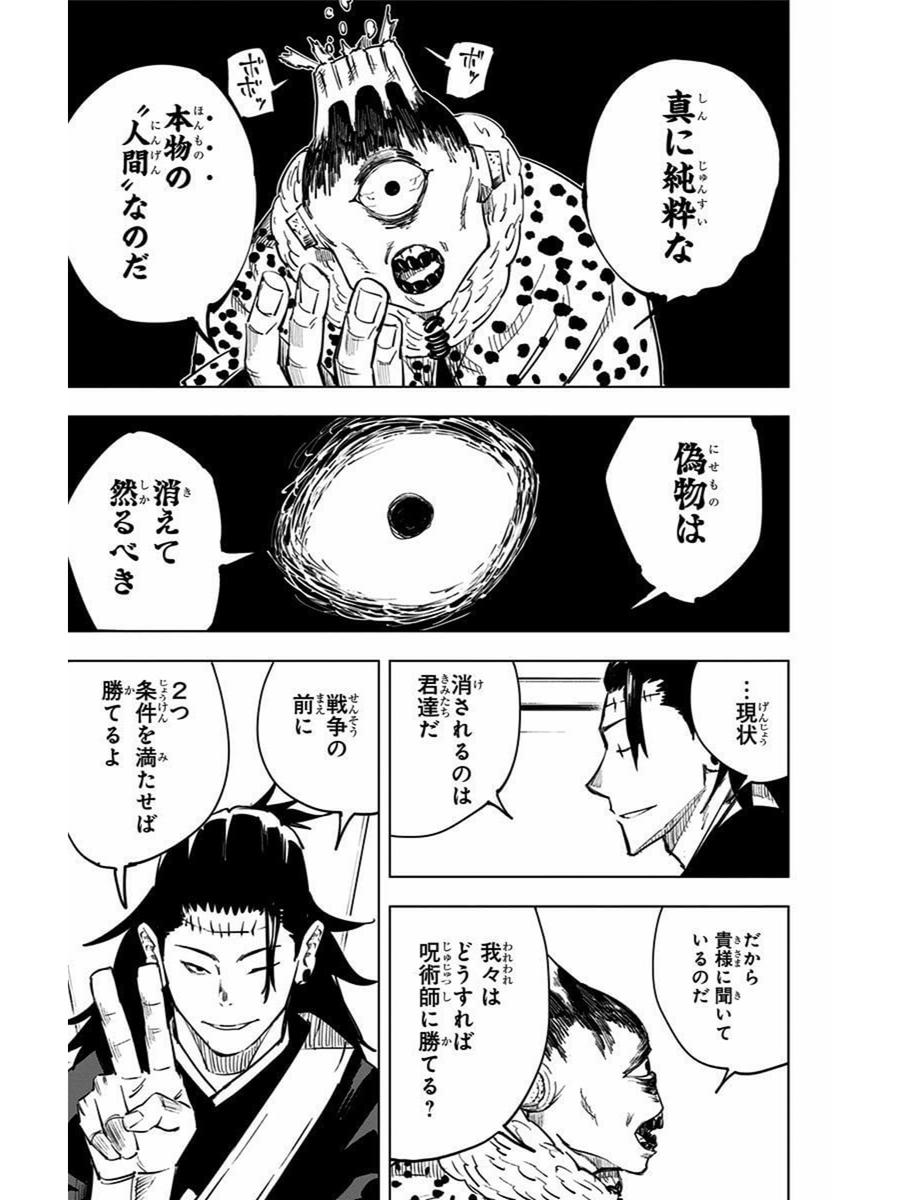 f:id:hideyoshi1537:20191218121912p:plain