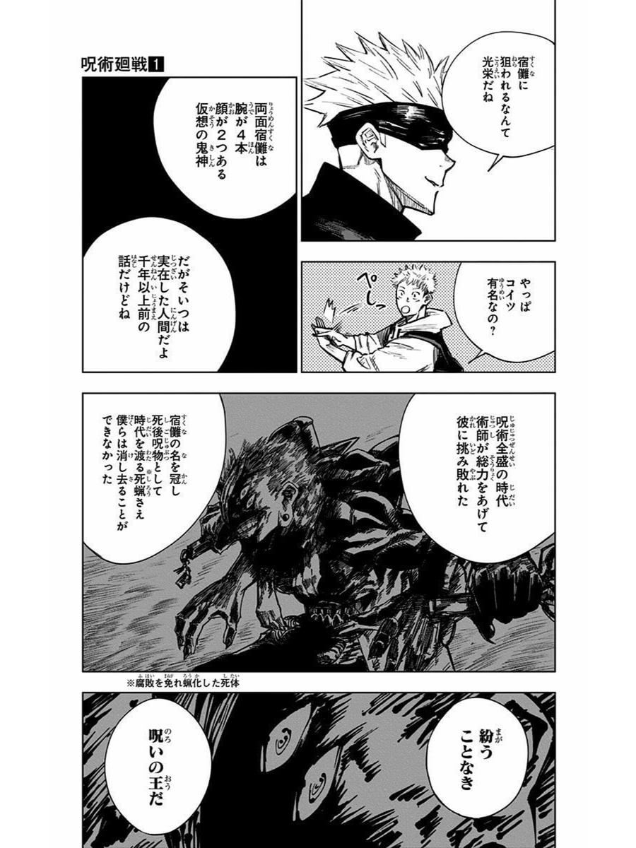 f:id:hideyoshi1537:20191218162638p:plain